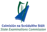 160px State Exams Commission